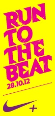 Run to the Beat 2012 - logo